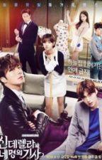Cinderella and Four Knights (Korean Drama) by typicalkorean