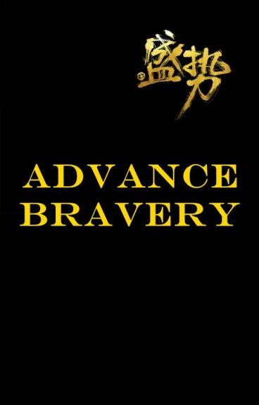 Advanced Bravery- En Español