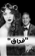فراق  by sosozaki