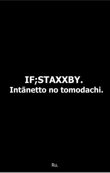 if;staxxby.