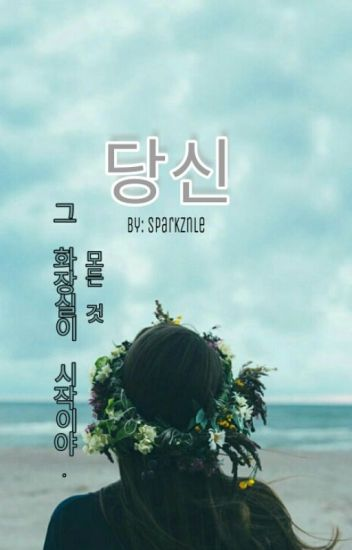 you | jungkook