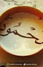 أنا مش ورقة by Mahmoud_Saad_10