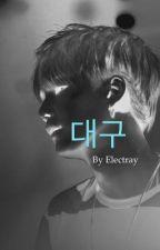 Daegu [m.y.g] by Electray