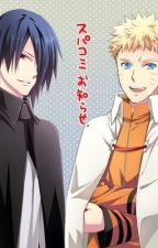 Naruto Next Gen Role Play  by PrinceGarnet