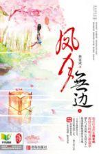 Phượng nguyệt khôn cùng - Lâm Gia Thành (cổ đại) by Tsubaki