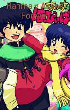 Ranma y Akane Forever by LuisRayado9