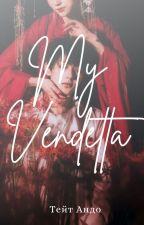 Моя Вендетта [My Vendetta] by Tate_Ando