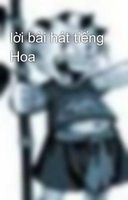 lời bài hát tiếng Hoa