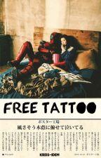 Free tattoo // [YIXING] by kreis-idem
