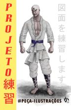 Projeto Renshū - Pedidos de ilustração by carlosmrocha