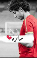 سارة by RenadWael7