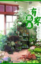 Tiệm hoa Hữu Gia - Văn hương thức mỹ nhân by pichan