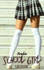 School girl (Arabic Translation) by FarahAyman2