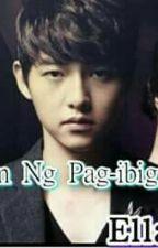 Pahiram Ng Pag-ibig Mo (Completed) by winonafontana