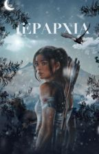 Stay Far Away From Me by evelinetrue