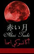 أكاتسوكي أسمنا (موقوفة مؤقتا ) by Hikari_Hika