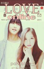 Любовь онлайн by parkalice_