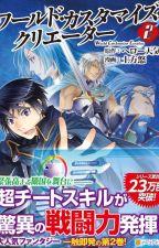 ( Light Novel ) World Customize Creator by OKB_DNams