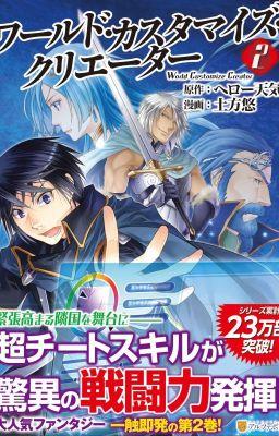 Đọc truyện ( Light Novel ) World Customize Creator