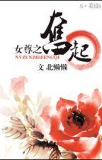 [Nữ tôn] Nữ tôn chi phấn khởi - xuyên, 1v1 by huonggiangcnh102
