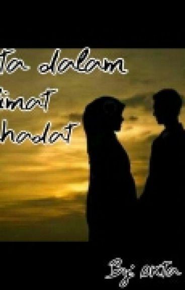 Cinta dalam Kalimat Syahadat