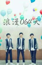 浪漫064天 by heykarry_
