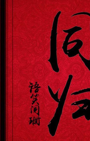 ĐỒNG QUY Edit - Ngữ Tiếu Lan San - Haerie