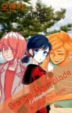 Orange Marmalade {Adaptacion} Adrinette by ForeverMariChat