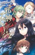 ( Light Novel ) Jashin Average by OKB_DNams