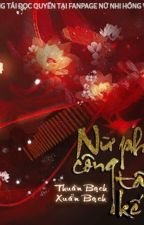 [Xuyên nhanh] Nữ phụ công tâm kế - Thuần Bạch Xuẩn Bạch by thuyduong148