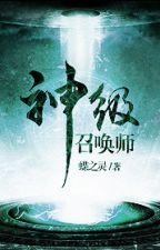Thần cấp triệu hoán sư - Điệp Chi Linh by xavienconvert