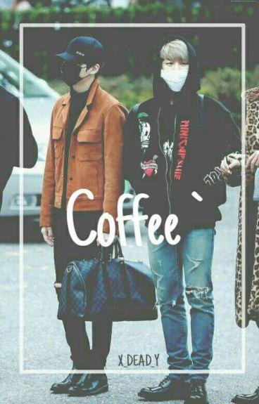 قهوتي   Me Coffee