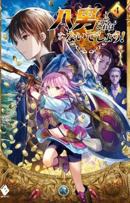 ( Light Novel ) Hachinan tte, Sore wa nai Deshou!