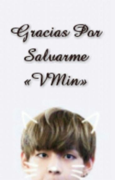 Gracias por salvarme. «VMin»
