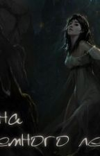 Тайна Темного леса by puartorika
