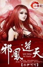 ♥ Dị thế ♥ Tà phượng nghịch thiên - Dị giới, Nữ cường, 3S - Hoàn by HuyenThienTichNgu
