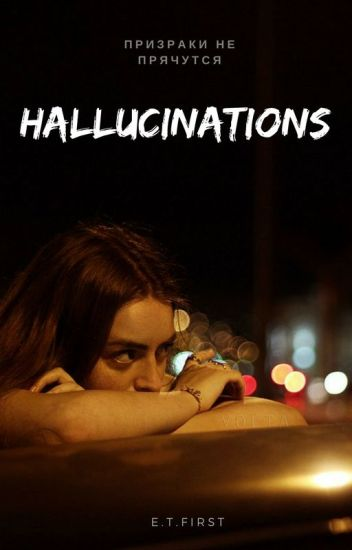 HALLUCINATIONS | l.s.