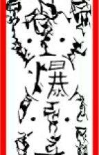 Naruto Seal Master by nolars