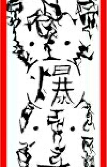 Naruto Seal Master