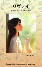 until we meet again 1 | jungkook x reader by Blue_Starz