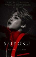 Seiyoku (One Shot JiKook) by CachetitosMin