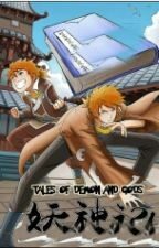 Tales of Demons and Gods(chapter 389 - ???)  by Darkknight178
