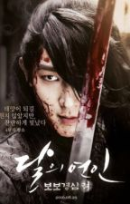 Face of A Monster (Scarlet Heart Ryeo Fanfic) by LoveMarce3130