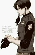 Reader X Levi Smut by Hideaki_nanashima