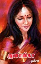 அனாமிகா by thuhiran