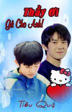 [Tỉ Hoành] THẦY ƠI GẢ CHO ANH! by Xiaogui1002