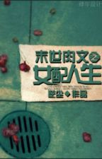 Thịt văn chi nữ phụ nhân sinh - MT,XK,dị năng - Nghịch Trần (not cv) by tsufye
