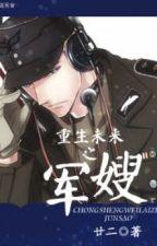 Trọng sinh vị lai chi quân tẩu - Nhập Nhị by hanxiayue2012