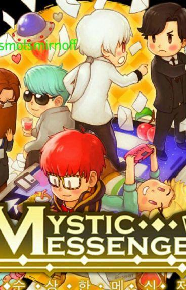 Mystic messenger x male reader
