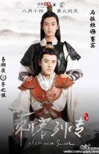 Thích khách liệt truyện đồng nhân by lanshangyue